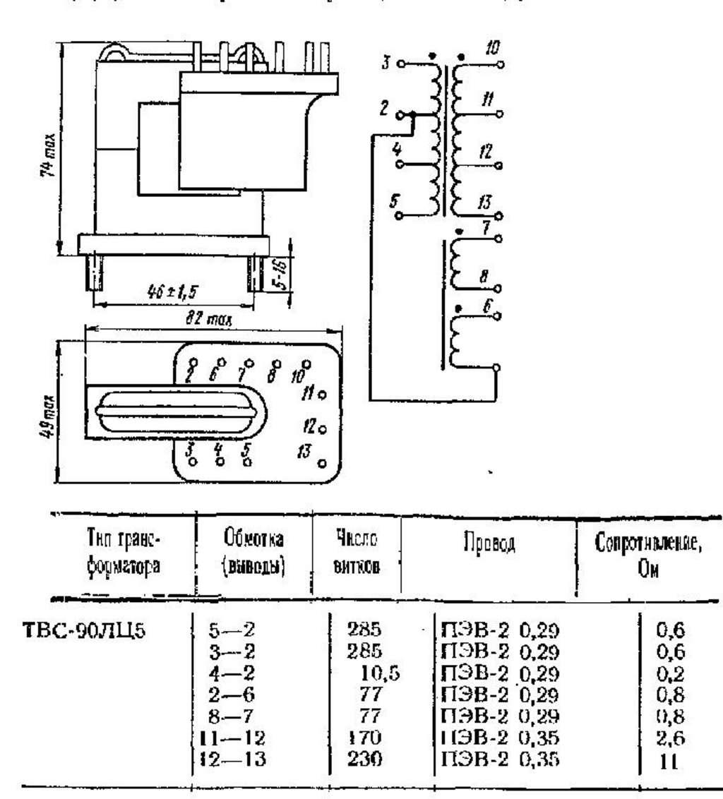 Схема эл твс 110пц15