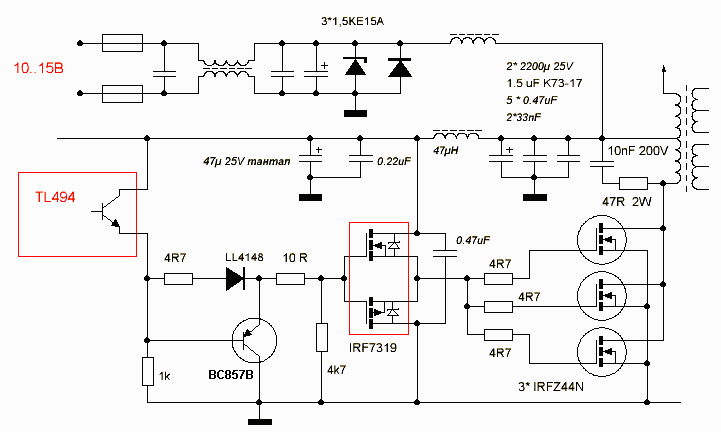 Сигнал при нагрузке на IRFP460