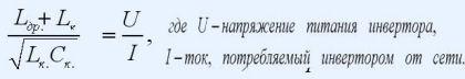 formula_resamlp.jpg