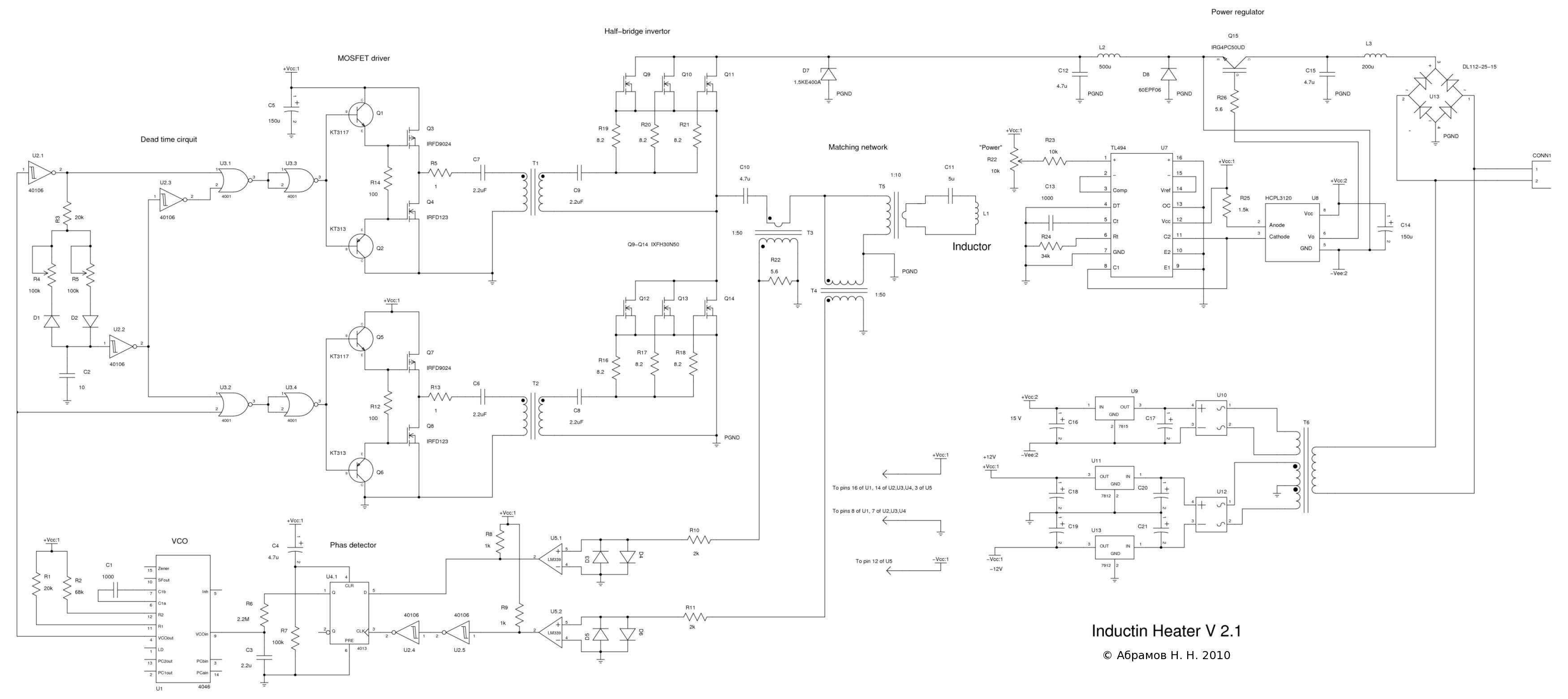 tl494 правильная схема
