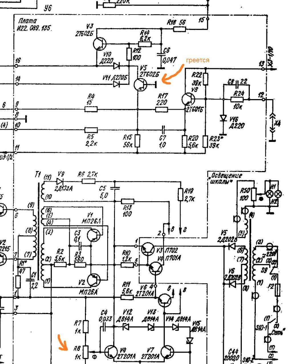 схема генератора 1кгц