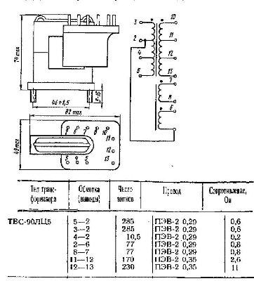 90лц5.JPG (88,31 Кб)