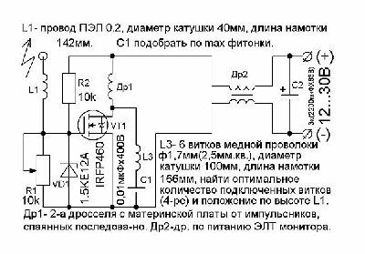 Драйвер На T-900