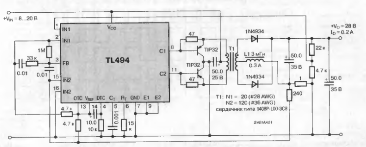 Пуш-пул на tl494 схема